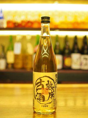 龍力 熟成古酒 1999年