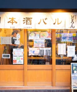 日本酒バル どろん 西新宿