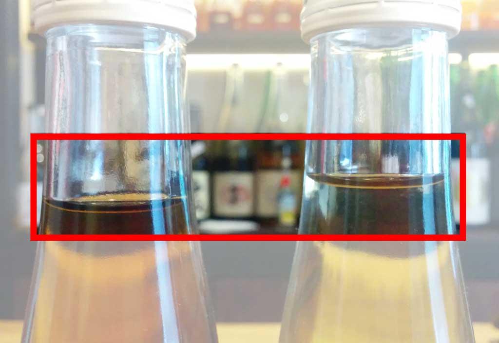 古酒 熟成酒 日本酒 ボトル 手詰め 容量誤差