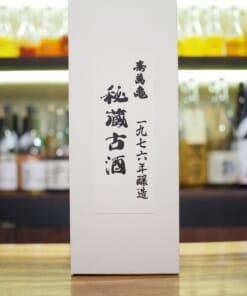 亀田酒造 寿萬亀 昭和51年醸造 純米古酒 1976年