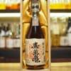 亀田酒造 寿萬亀 平成八年醸造 純米古酒 1996年