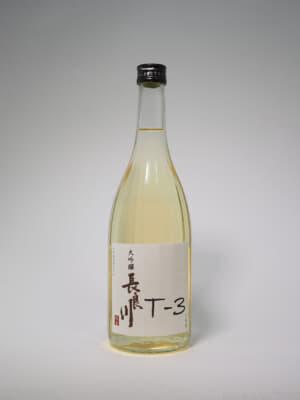小町酒造 長良川 T-3 大吟醸熟成酒 1998年