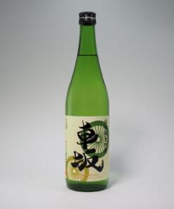 吉村秀雄商店 車坂 山廃 純米吟醸